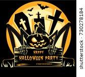 halloween. vector illustration | Shutterstock .eps vector #730278184