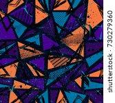 abstract sport seamless pattern ... | Shutterstock .eps vector #730279360
