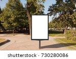 blank street billboard poster...   Shutterstock . vector #730280086