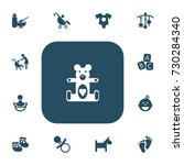 set of 13 editable kid icons....