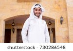 arabic muslim gulf man | Shutterstock . vector #730286548