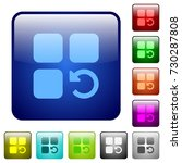 undo component operation icons... | Shutterstock .eps vector #730287808
