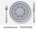 thin gold pattern for plates ... | Shutterstock .eps vector #730292200