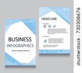 vector brochure flyer design... | Shutterstock .eps vector #730308676