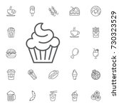 cup cake icon on the white... | Shutterstock .eps vector #730323529