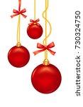 christmas ball christmas ball... | Shutterstock .eps vector #730324750