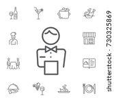 elegant waiter character icon... | Shutterstock .eps vector #730325869
