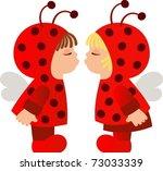 children s kiss