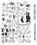 set of halloween doodle art ... | Shutterstock .eps vector #730336138