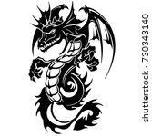 dragon illustration object | Shutterstock .eps vector #730343140