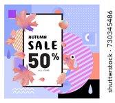 autumn sale memphis style web... | Shutterstock .eps vector #730345486