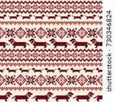 dog nordic pattern illustration | Shutterstock .eps vector #730346824