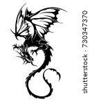 dragon illustration object   Shutterstock .eps vector #730347370