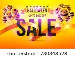 happy halloween sale concept... | Shutterstock .eps vector #730348528