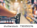 asian woman's hand with...   Shutterstock . vector #730350196