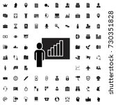 lecturer icon. set of filled... | Shutterstock .eps vector #730351828
