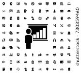 lecturer icon . set of filled... | Shutterstock .eps vector #730359460