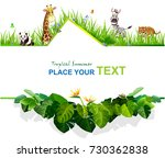 summer sale leaf backgrounds... | Shutterstock .eps vector #730362838
