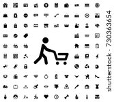 man with shopping cart icon... | Shutterstock .eps vector #730363654