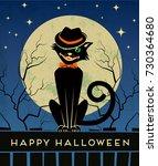 Vintage Style Halloween Card...