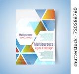 multipurpose layout design.... | Shutterstock .eps vector #730386760