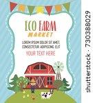 farm agriculture landscape card ... | Shutterstock .eps vector #730388029