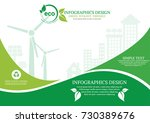 ecology connection  concept...   Shutterstock .eps vector #730389676