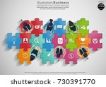 businessman and  lady... | Shutterstock .eps vector #730391770