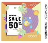 autumn sale memphis style web... | Shutterstock .eps vector #730393390