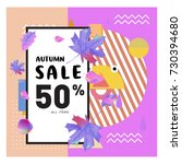 autumn sale memphis style web... | Shutterstock .eps vector #730394680