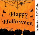 halloween typographic banner...   Shutterstock .eps vector #730395394