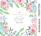 watercolor floral square vector ... | Shutterstock .eps vector #730397554