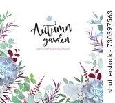 autumn plants vector design... | Shutterstock .eps vector #730397563