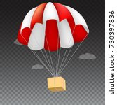 icon of package flying on red... | Shutterstock .eps vector #730397836