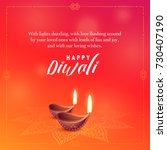 beautiful diwali wishes... | Shutterstock .eps vector #730407190