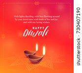 beautiful diwali wishes... | Shutterstock .eps vector #730407190