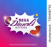 diwali sale background with... | Shutterstock .eps vector #730408750