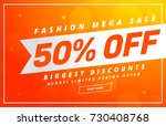 bright sale banner design... | Shutterstock .eps vector #730408768