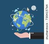 businessman holding earth globe ... | Shutterstock .eps vector #730415764