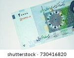 close up banknote and currency... | Shutterstock . vector #730416820