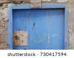 simple blue rustic moroccan... | Shutterstock . vector #730417594