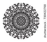 beautiful vector hand drawn... | Shutterstock .eps vector #730422700