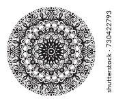beautiful vector hand drawn... | Shutterstock .eps vector #730422793