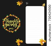thanksgiving party background.... | Shutterstock .eps vector #730424500