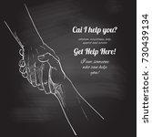 helping hand concept. chalk... | Shutterstock .eps vector #730439134