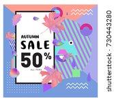 autumn sale memphis style web... | Shutterstock .eps vector #730443280
