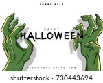 celebration happy halloween.... | Shutterstock .eps vector #730443694