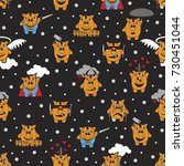 the pattern of the characters... | Shutterstock .eps vector #730451044