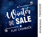 winter season sale design... | Shutterstock .eps vector #730453339