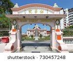 penang  malaysia   jan 5  2014  ...   Shutterstock . vector #730457248